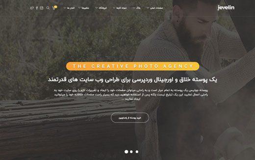 screenshot-jev54elin4